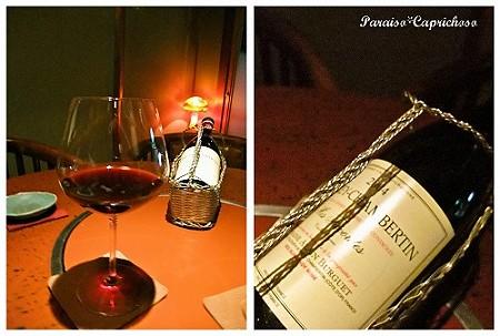 フランス赤ワイン