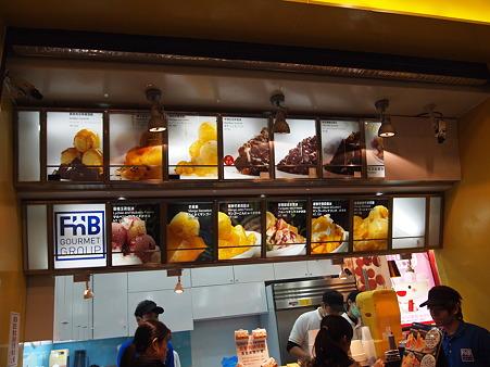 マンゴーカキ氷のお店