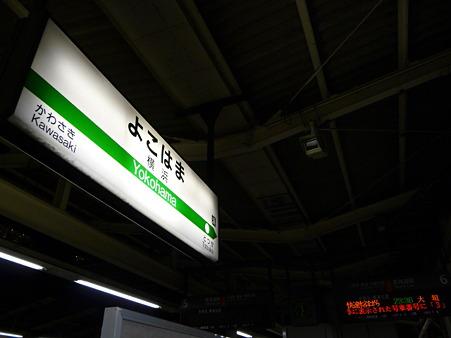 100329-MLながら (1)