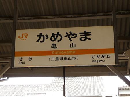 100330-津駅→亀山駅 (4)
