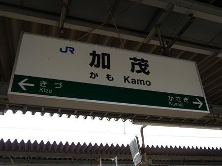 100330-加茂駅→奈良駅