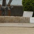 Photos: 100331-天保山公園 (12)