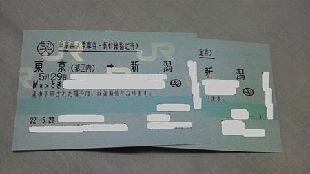 100521-馬場さん@新潟 往路
