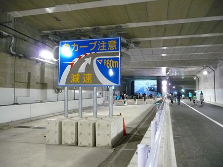 101003-川崎T復路前半 (31)