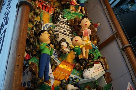 11 2014年 博多祇園山笠 博多駅の飾り山笠 サザエさん (1)