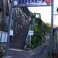 JR東海・中央本線、定光寺駅