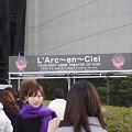 写真: T0010067-代々木第一体育館前看板
