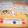 写真: 幼稚園・2月号ふろく