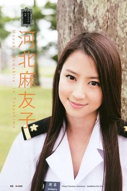 河北麻友子の画像 p1_31
