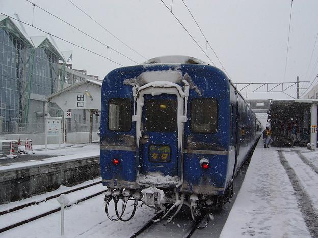 2004.01.22 (4)