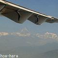 Photos: 飛行機の窓から見たマチャプチャレ