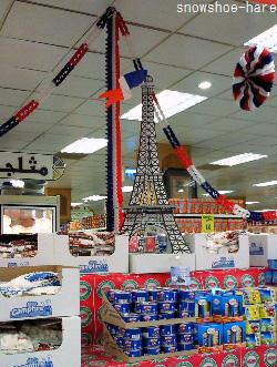 フランス食品フェア