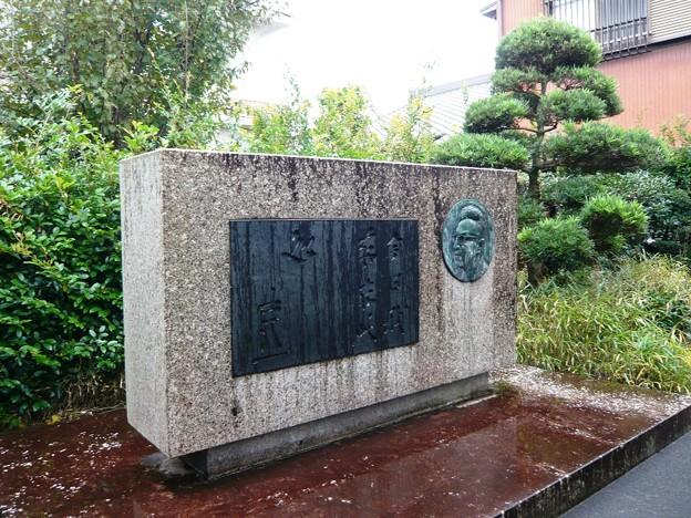 P1050025尾崎士郎先生誕生地