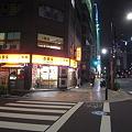 Photos: 20101031_180608