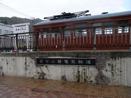 モ1号(河口湖駅)4