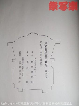 P5280051