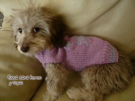 みらくのおニュー手編みセーター 4