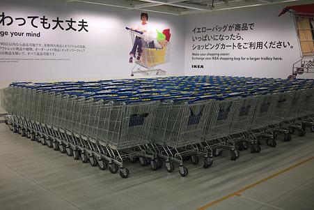 2010.04.08 IKEA