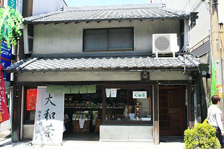 2010.04.28 奈良 三条通り 旭香園 仲茶舗