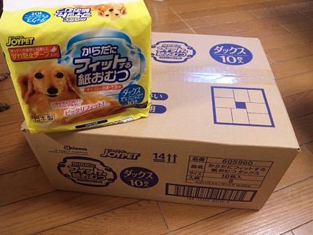 1パック200円