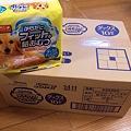 Photos: 1パック200円