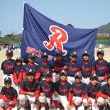 Redthunders2010