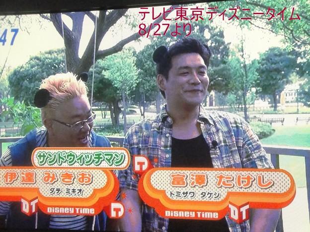 富澤たけしの画像 p1_22