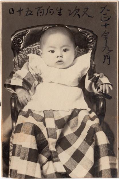 Photos: 大正10年9月-赤ん坊