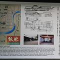 Photos: 100514-8飫肥城・松尾の丸