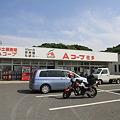 Photos: 100514-109本土最南端のAコープ