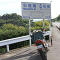 写真: 100517-56九州ロングツーリング・天草五橋・松島橋1