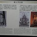 Photos: 100519-28浦上天主堂