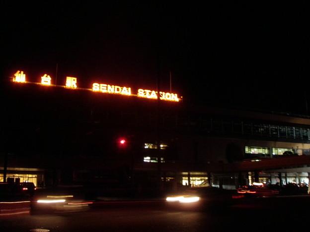 110311 仙台駅前_P3110221