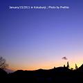 写真: 国分寺の夕暮れ ?