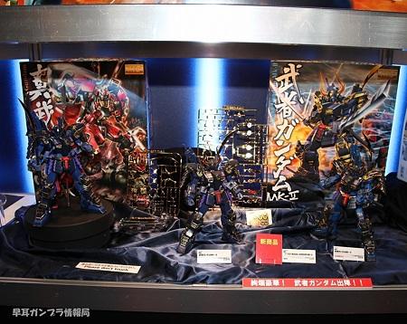 第49回静岡ホビーショー(2010) レポートその11 MG 武者ガンダムMK-2