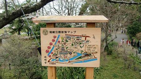 okazaki sakura matsuri-220407-3