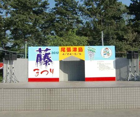 尾張 津島 藤祭り 2010' 4/24〜5/5 開催中-220429-1