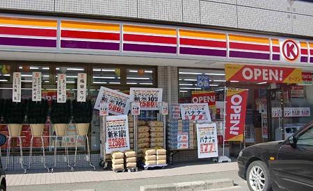 サークルK豊橋三本 木店 2011年1月27日(木) オープン 初日-230127-1