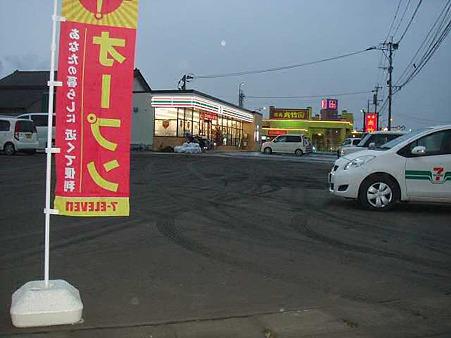 セブン-イレブン都城下川原東4丁目店 2011年1月28日(金) オープン-230128-1