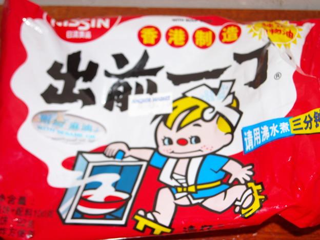 出前一丁made in香港