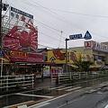 寺泊魚市場通り