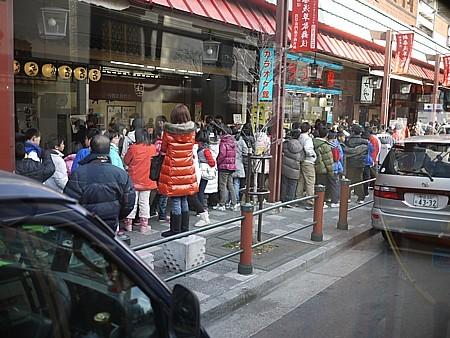 100円観光バス