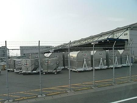 国際貨物区