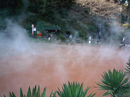 血の池地獄(1)