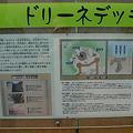 Photos: 平尾台自然の郷(4)