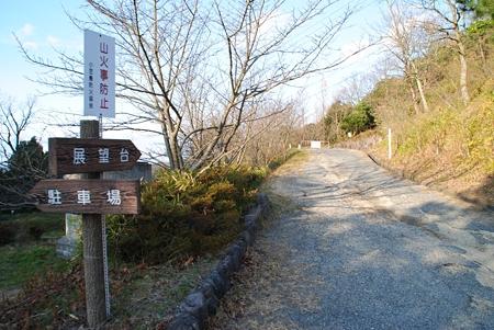 takamiyama_syoudosima2