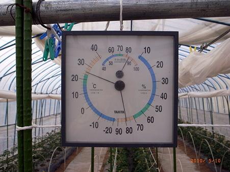 今日の温度26度