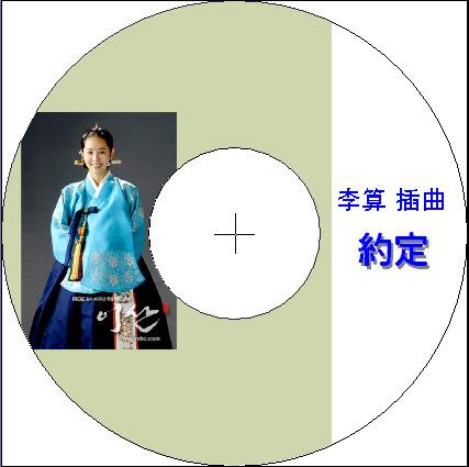 約定 CD_2