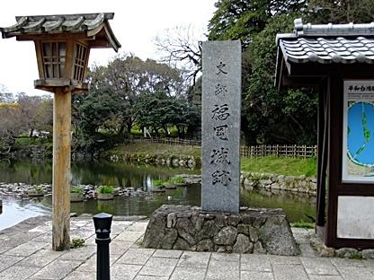 史跡福岡城跡
