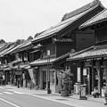 Photos: モノトーン 川越蔵造の町並み・・20120624